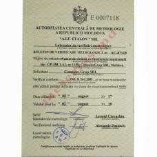 Cîntar comercial Comsales Grup 150 кg, certificat