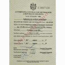 Cîntar comercial Comsales Grup 150 кg, pe picior