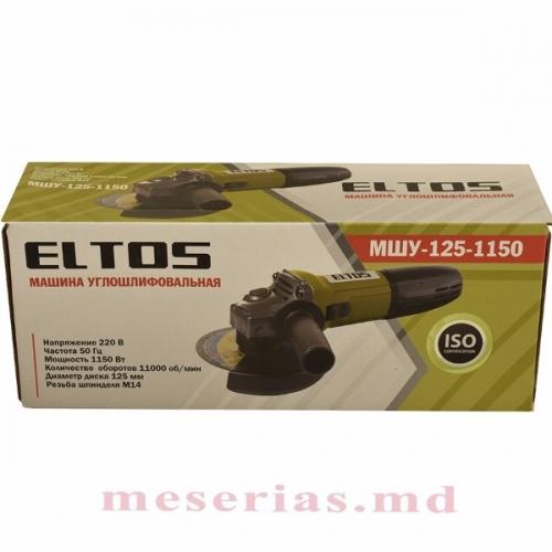 Болгарка Eltos МШУ-125-1150