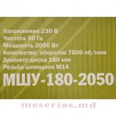Болгарка Eltos МШУ-180-2050