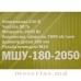 Углошлифовальная машина Eltos МШУ-180-2050