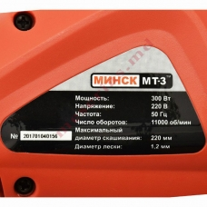 Trimmer electric Минск МТЭ-300