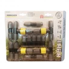 Комплект соединительных элементов Karcher Rain System