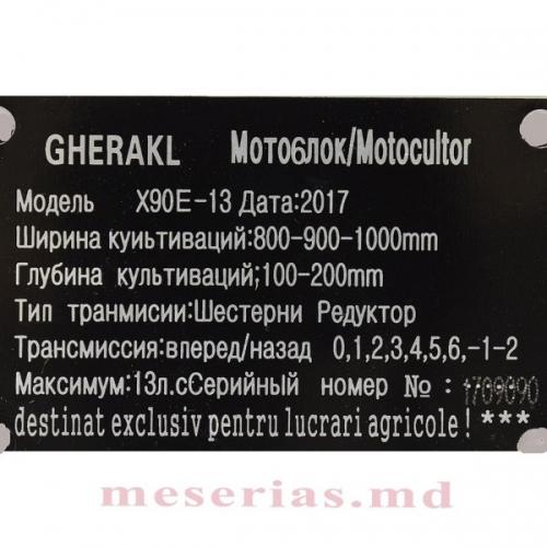 Мотоблок 13 л.с. стартер Gherakl X90E-13 дизель