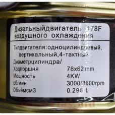 Мотоблок 6 л.с. дизель Zubr ХА-31