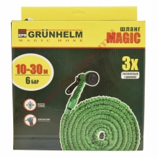 Шланг Grunhelm Magic Hose 10 м - 30 м
