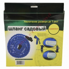 Шланг для полива силикон тканевая оплетка 7.5 – 22-5м