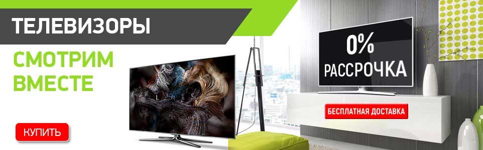 Телевизоры Smart TV в Кишиневе
