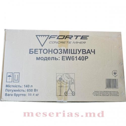 Бетономешалка Forte EW6140P